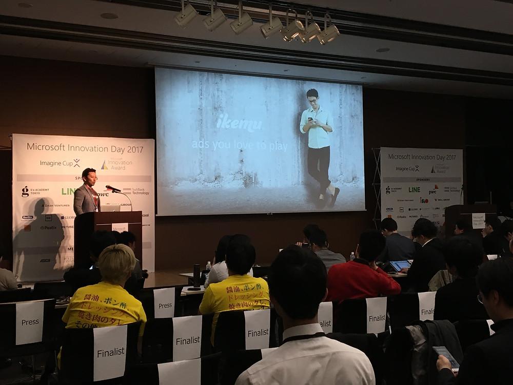 マイクロソフト,イノベーション,アワード,東京,スタートアップ,ベンチャー,ビジネスコンテスト,ピッチコンテスト,ikemu,factoria