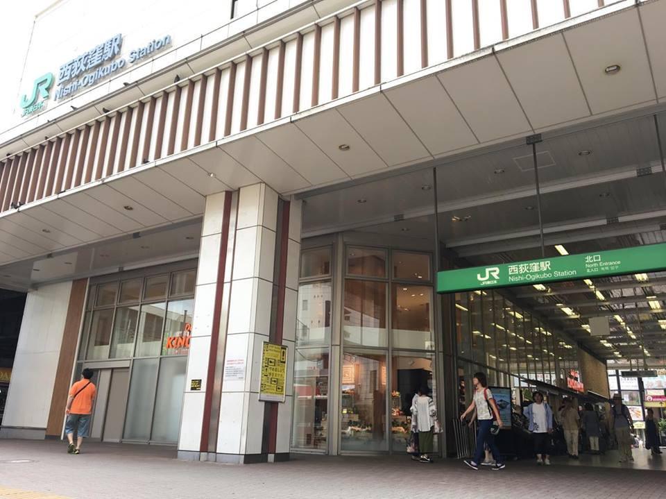 西荻窪,駅,中央線,総武線