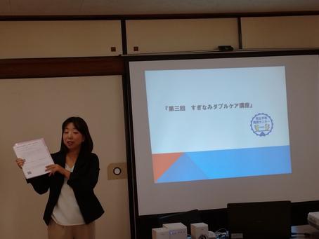 等身大の働き方やキャリアについてのメンバーインタビュー・NPO法人こだまの集い代表理事 室津瞳さん