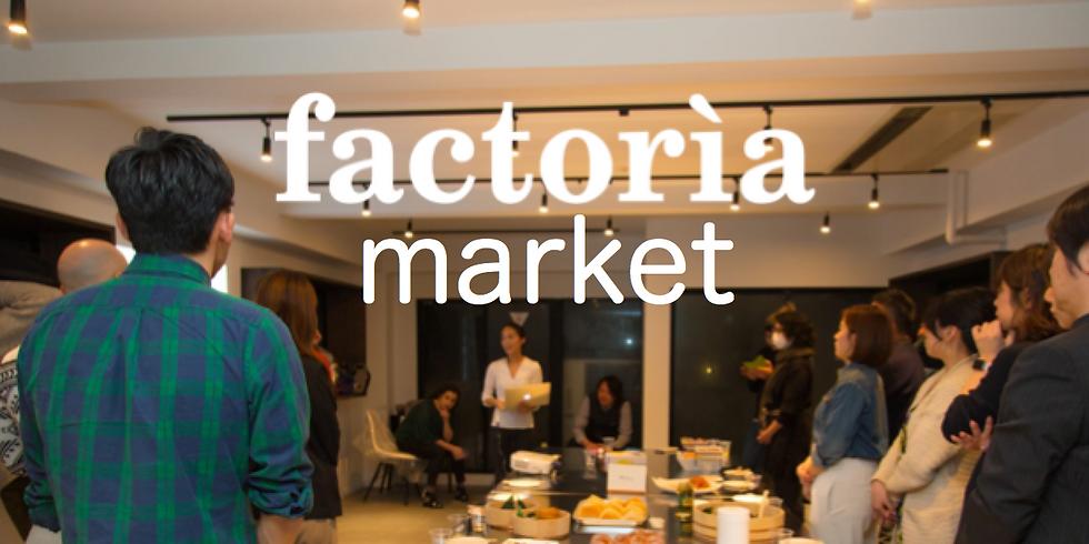factoria market