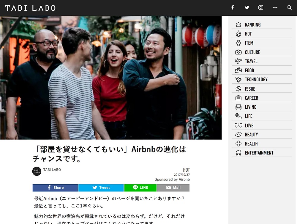 airbnb experience, enjoy real local experience, TABI LABO, airbnb marketing, factoria