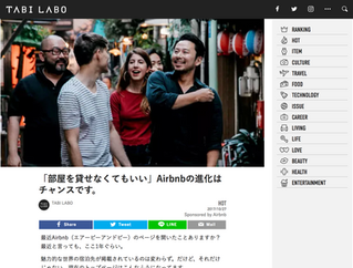 TABI-LABO features our airbnb experience in Tokyo!