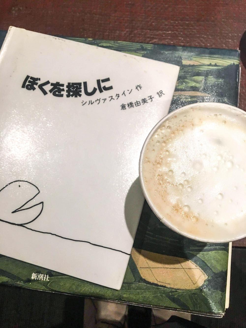 Vanlifejapan,The Missing Piece, Starbucks