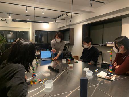 ミッション・ビジョン・バリュー研究会 第3回「思いを形にするワークショップ・レゴシリアスプレイ編」を開催。