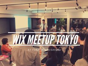 40名が参加してのWix Meetup