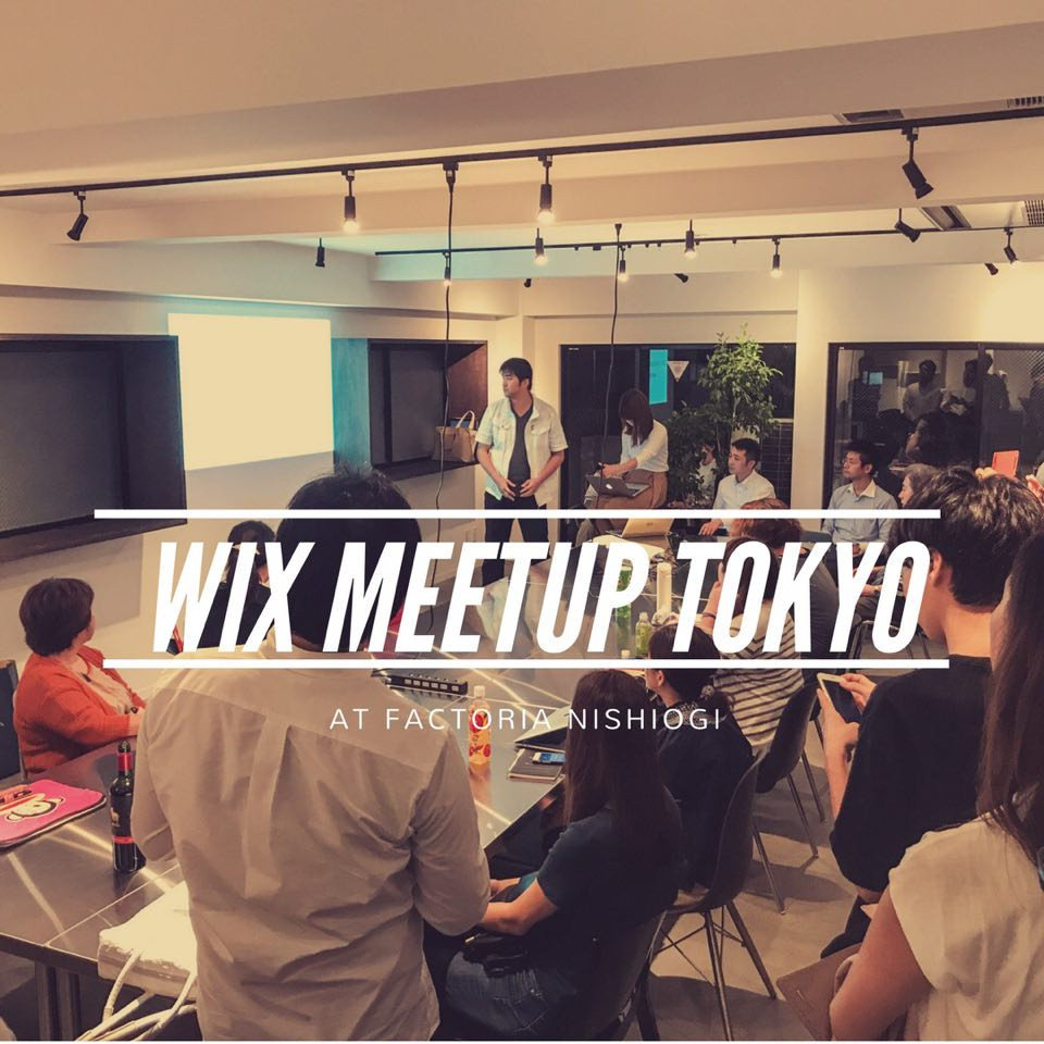 Wix,Wixアンバサダー,Meetup,セミナー,イベント,コワーキングスペース