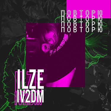 ILZE, IV2DM - Повторю.png