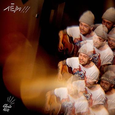Chris Kirk - Лёд EP.jpg