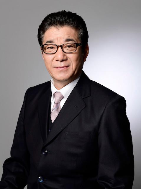 日本維新の会 代表 松井一郎 様