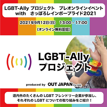 allyproject-2.png