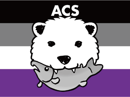 道内LGBT団体|Aceコミュニティさっぽろ