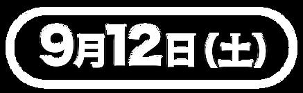 HP タイトル2-02.png