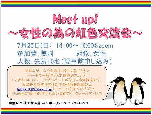 meetup2021-1.jpg
