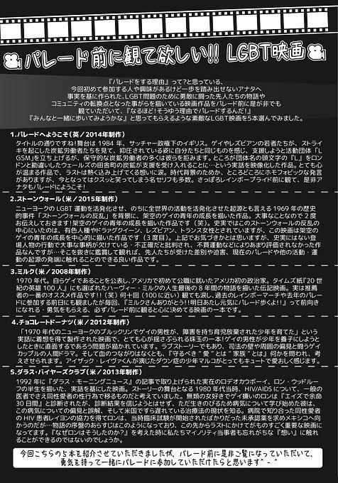 35 映画.jpg