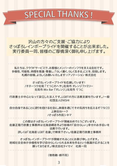 message3.jpg