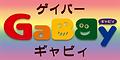sapporo-gabby-banner ギャビィ 2021バナー大.png.png