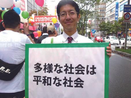 政治家応援メッセージ|東京都中野区議会議員 石坂わたる 様|2021年版