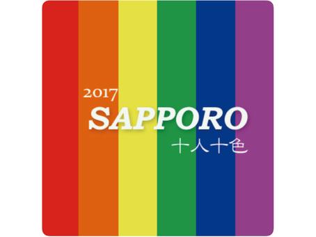 道内LGBT団体|にじいろスマイル