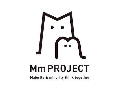 【関連イベント】Mm PROJECT|2021年7月21日(水)&22日(木)