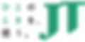 JT、日本たばこ産業株式会社