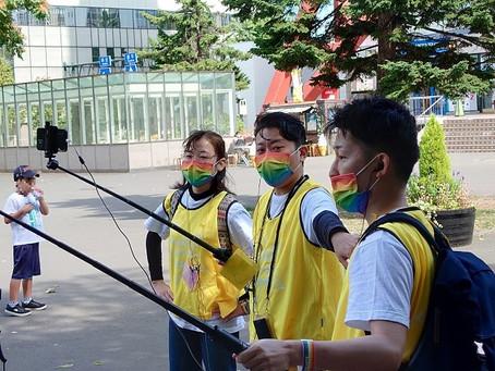 活動報告2021|札幌とパレードと私|しの