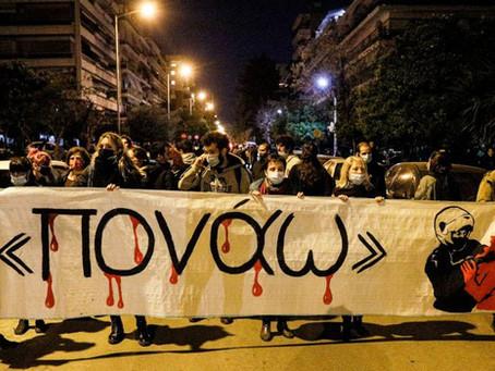Η Ευρωομάδα του ΣΥΡΙΖΑ-ΠΣ, φέρνει στο Ευρωκοινοβούλιο το θέμα της αστυνομοκρατίας στην Ελλάδα