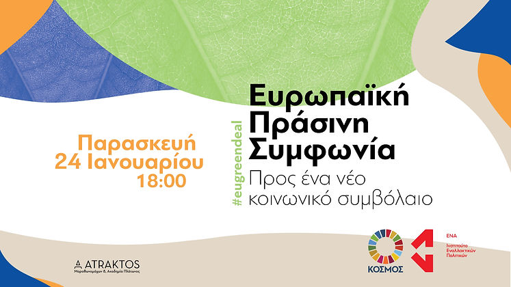 EGD EVENT banner-01.jpg