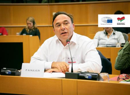 Απάντηση του επιτρόπου Χαν, σχετικά με τα κριτήρια χρηματοδότησης στις ανθρακικές περιφέρειες