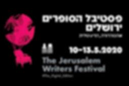 Jerusalem-writers-festival.jpg
