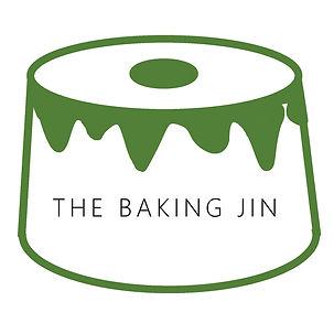 Baking Jin 2.jpg