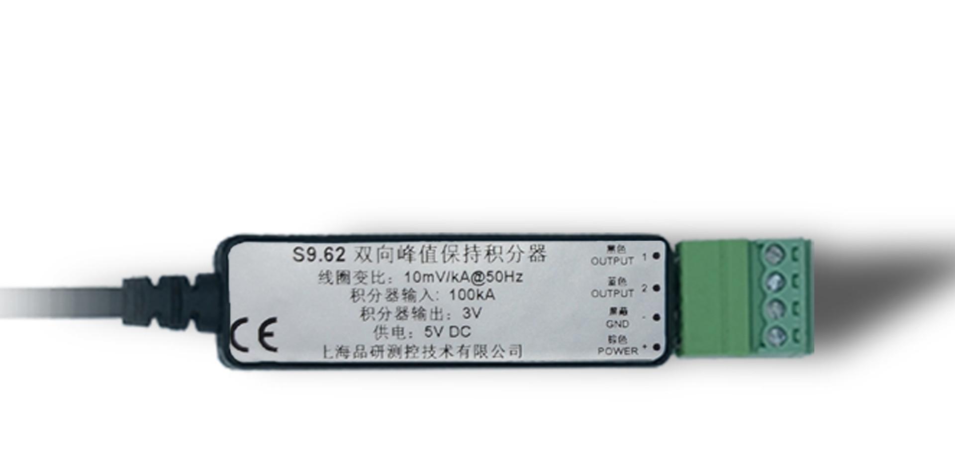 S9.62.jpg