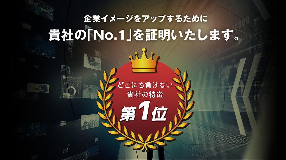 TOP21.jpg