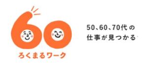 ロゴ7.png