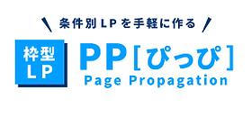 ロゴ8.png