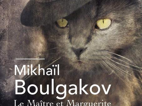 """Le Spectacle de Magie (""""Le Maître et Marguerite"""", M. Boulgakov)"""