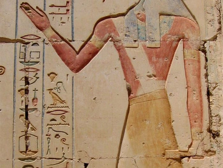 The God Thoth and the Invention of Writing