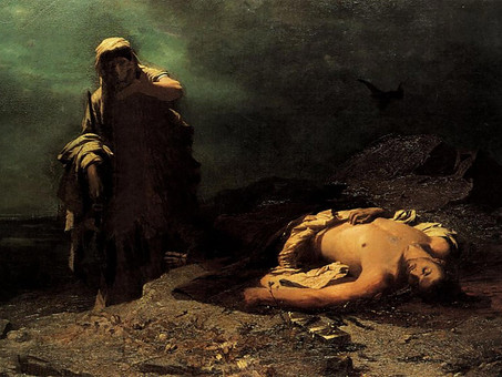 Sophocle ; Antigone