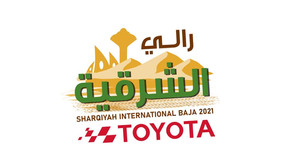 SAUDI ARABIA SET TO HOST THIRD ROUND OF FIA BAJA SERIES IN EASTERN PROVINCE