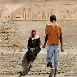 La rencontre des âges / Kairouan