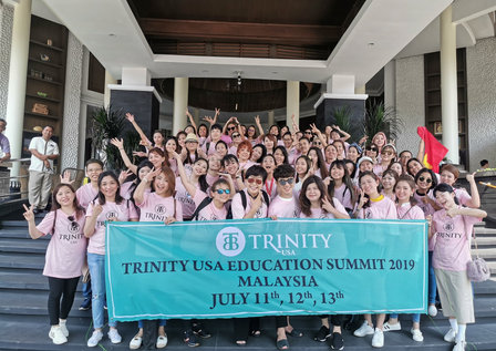 Trinity USA Education Summit 2019