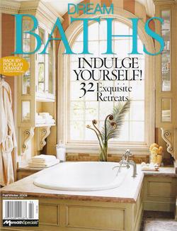 Dream Baths 2008