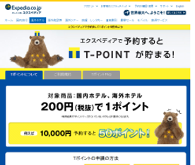 projects_expedia.png