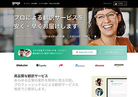 gengo_photo.jpg
