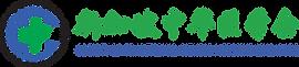 Society logo.png