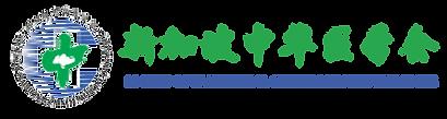 logo STMCS.png