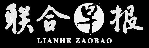 zaobao logo 90.png