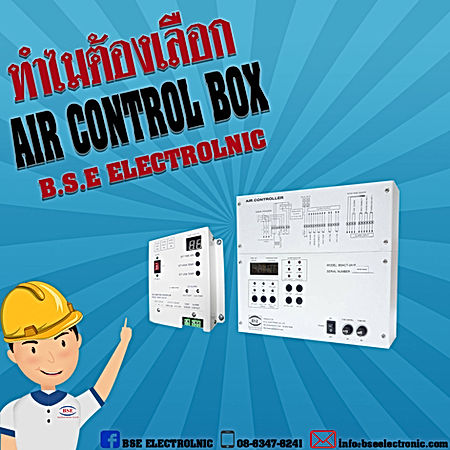 aircon1.jpg