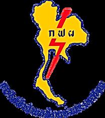 การไฟฟ้าฝ่ายผลิตแห่งประเทศไทย.png