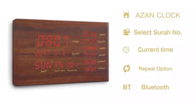 Azan ClockSpeaker Sq600