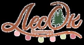 корпоратив природа, площадки для мероприятий спб, программы развития школьников, новогодние программы для школьников в спб, квест санкт петербург, детский новогодний праздник, отмечать день рождение спб, детский день рождение, эко коттедж, эко новый год, эко отель, эко отдых, эко база отдыха, аренда гриль домика, аренда коттеджа в ленинградской области, база отдыха спб, организация корпоративных мероприятий спб, праздник организация, event агентство, корпоратив спб, пикник-парк Лесок, ленинградская область, загородный отдых, новогодний корпоратив, катание на собачьих упряжках, парк лесок, пикник парк, новый год на турбазе, новогодний тур 2019, глэмпинг, glamping, подарок впечатление спб, подарочный сертификат фотосессия, экстремальный подарочный сертификат, подарочный сертификат мужчина, площадки для выпускного 2019, где отметить выпускной в спб, беседки спб, беседка мангал аренда, свадьба в лесу спб, свадьба загородом спб, свадьба в эко стиле